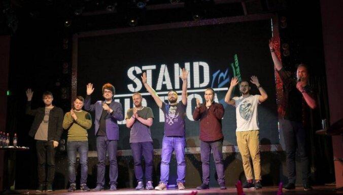 В столице пройдет юбилейный концерт проекта Riga Stand Up